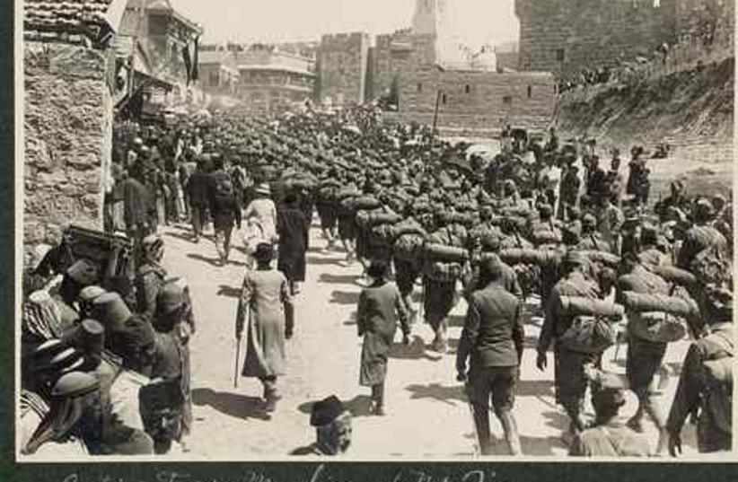 Austrians in Jerusalem 1916