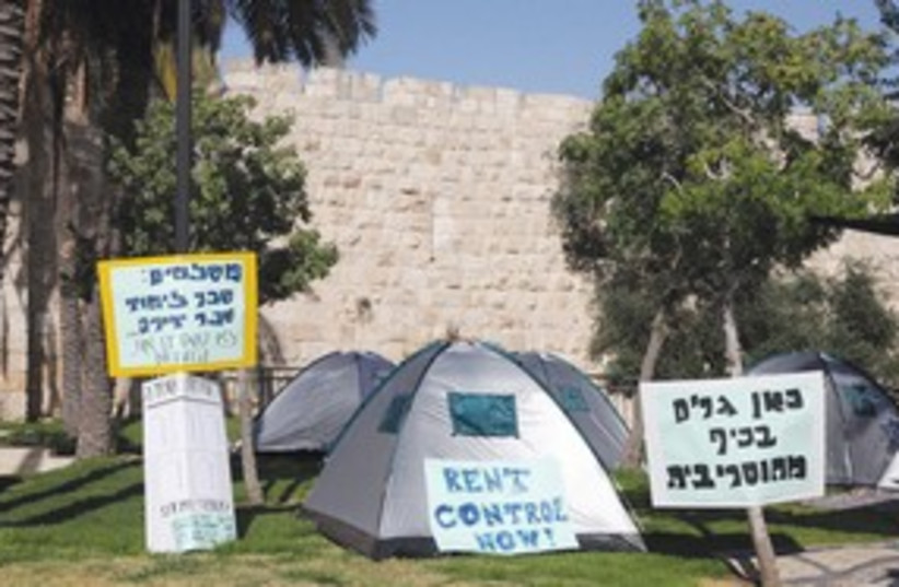 Rent revolt311 (photo credit: marc israel sellem)