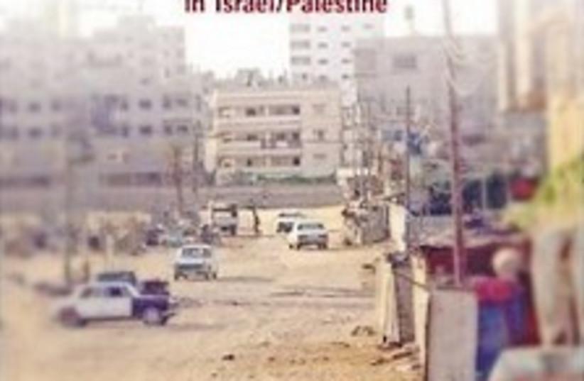 Overcoming zionism 224 (photo credit: )