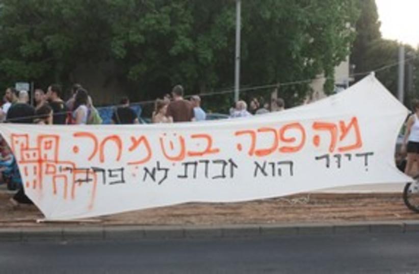 Tel Aviv housing price protest 311 (photo credit: Ben Hartman)