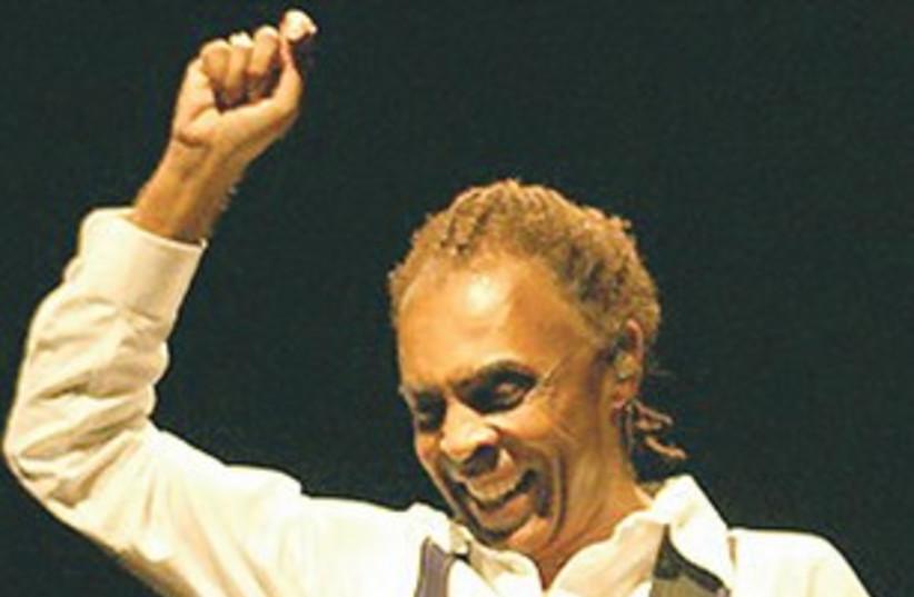 Gilberto Gil (photo credit: Courtesy)
