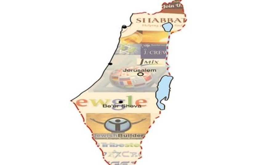 Israel drawing 521 (photo credit: Mali Mizrachi )