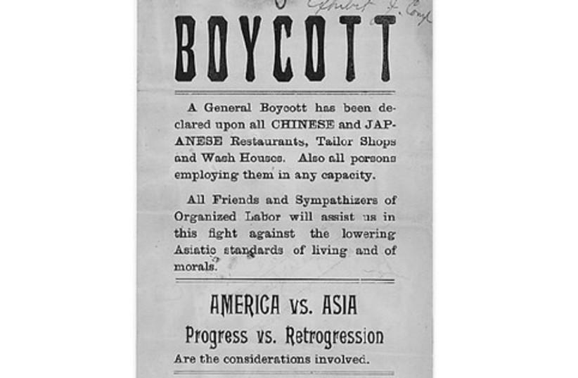 boycott 521 (photo credit: Courtesy)