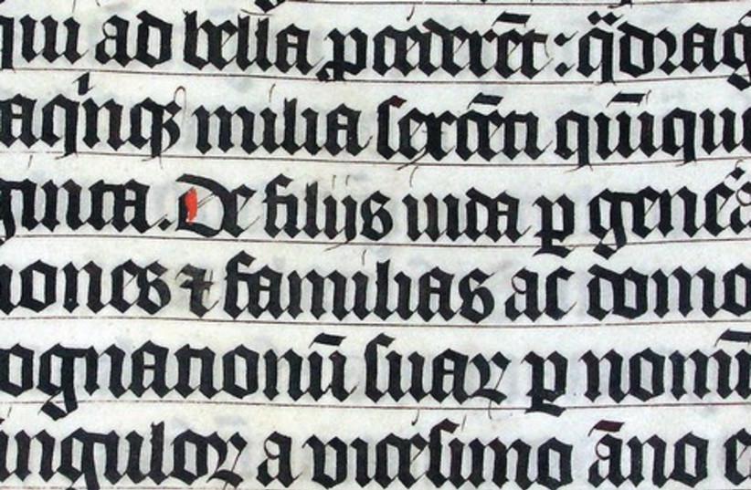 Latin Bible 521 (photo credit: Wikimedia)