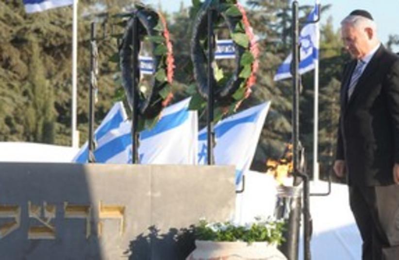 PM Binyamin Netanyahu at Herzl's tomb 311 (photo credit: Moshe Milner/GPO)