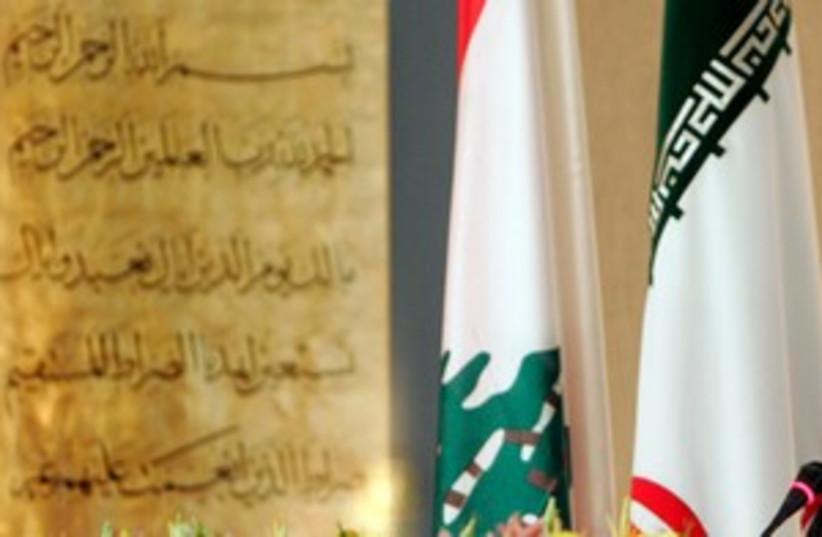 Iran Lebanon flags (photo credit: Raheb Homavandi / Reuters)