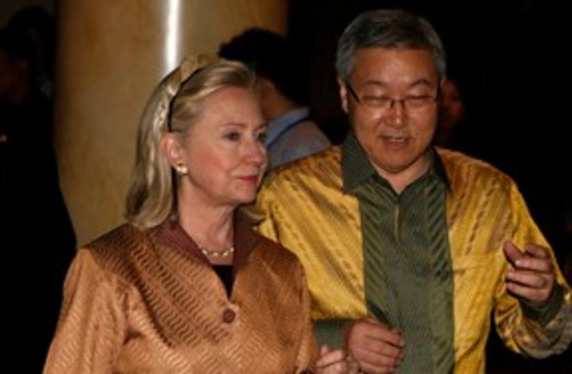 clinton Kim Sung-hwan_311 reuters (photo credit: REUTERS/Stringer Indonesia)