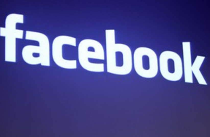 facebook logo311 (photo credit: REUTERS)