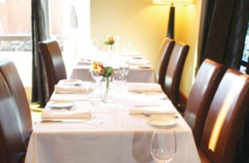 Tierra Sur Restaurant 311 (photo credit: HerzogWine Cellars)