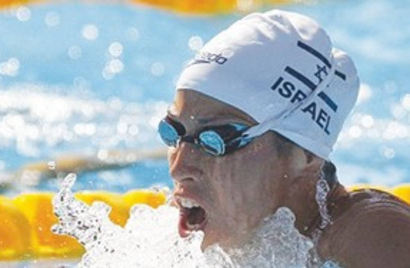Swimmer Amit Ivry 311 (photo credit: REUTERS)