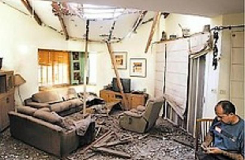 Sderot damage 224.88 (photo credit: AP [file])