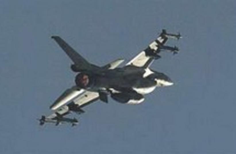 IAF jet 224.88 (photo credit: AP [file])