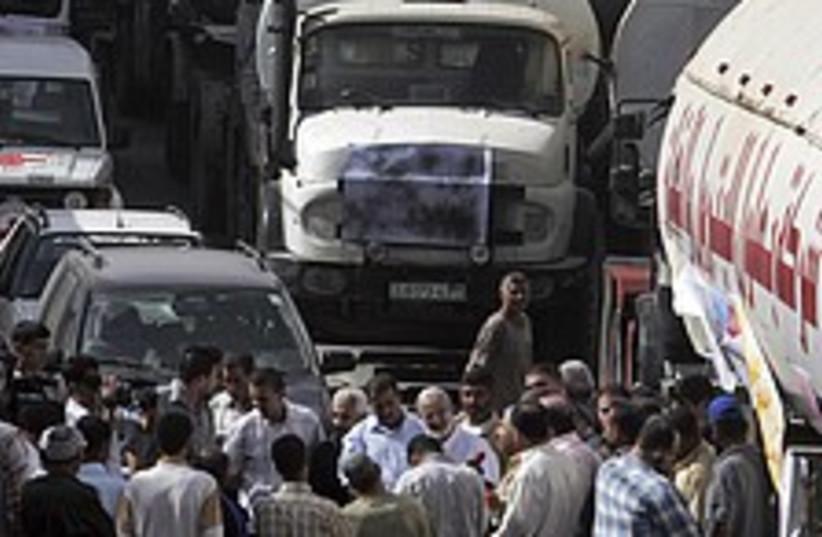 gaza protest 224.88 (photo credit: AP)
