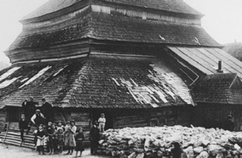 Gwozdziec synagogue_311 (photo credit: The Museum of the History of Polish Jews)