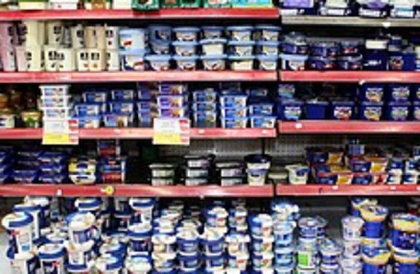dairy shelves 224 88 (photo credit: Ariel Jerozolimski )