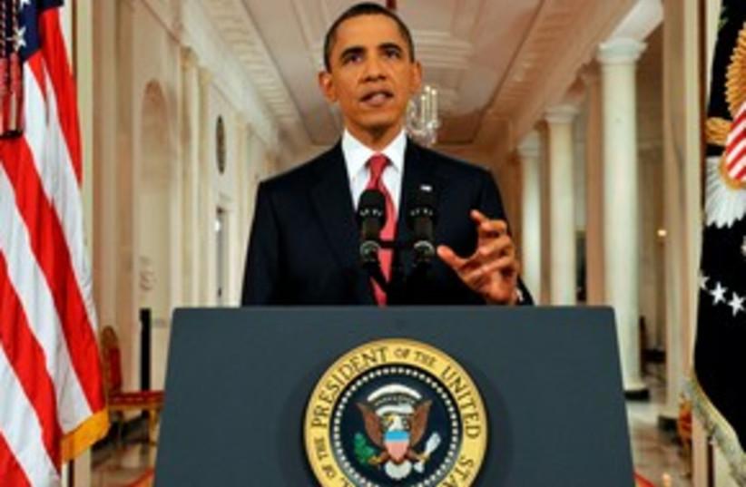 Obama White House speech 311 (photo credit: REUTERS/Jim Watson/Pool)