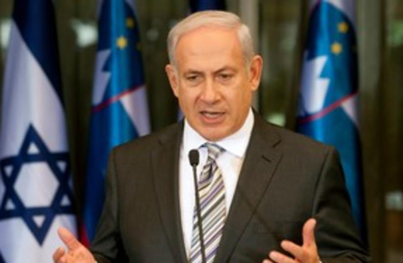 Prime Minister Binyamin Netanyahu 311 (R) (photo credit: REUTERS/Menahem Kahana)