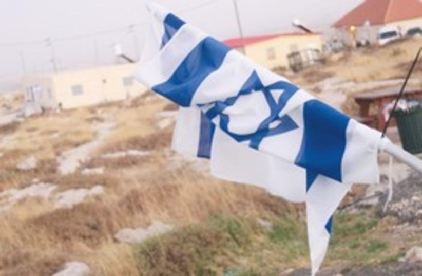 Migron Israel Flag 311 (photo credit: TOVAH LAZAROFF)