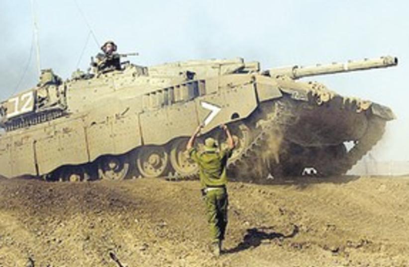 IDF Tank 311 (photo credit: Courtesy)