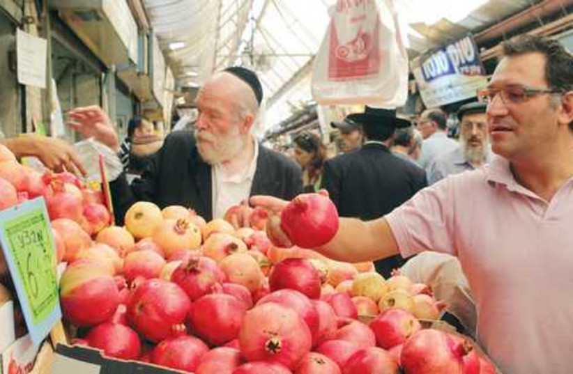 Other Jaffa Road residents hope to reproduce shuk's success. (photo credit: Marc Israel Sellem)