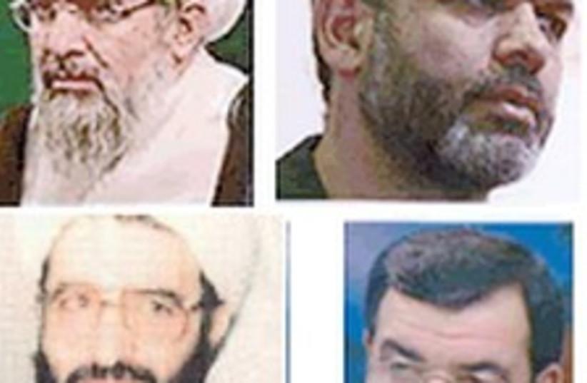 iranian suspects 1 224 (photo credit: Courtesy)