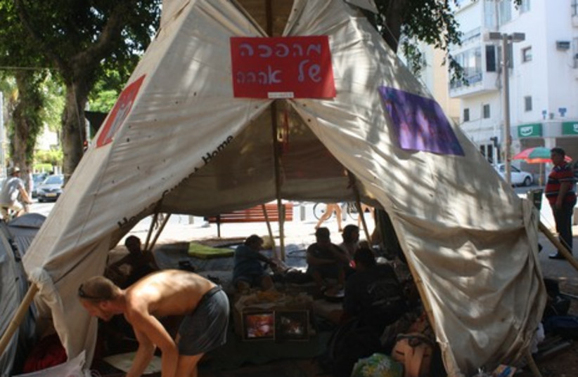 One of many tents enroute