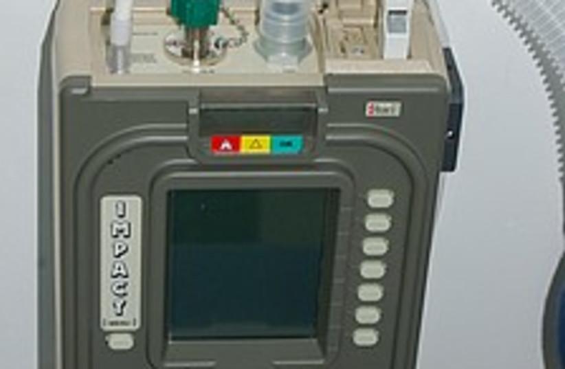 respirator 224 88 (photo credit: IDF)