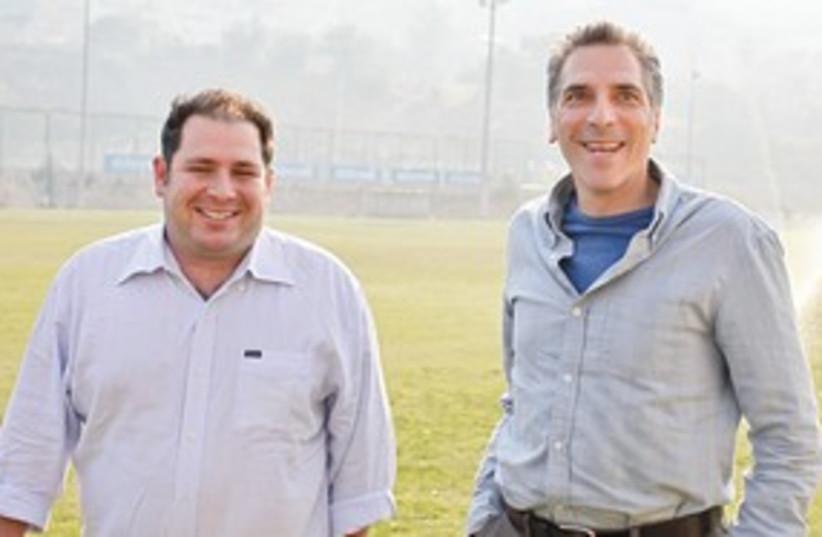 Adam Levin (left) and Dan Adler 311 (photo credit: Asaf Kliger)