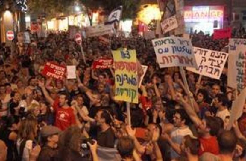 Jerusalem social justice protest 311 (photo credit: Marc Israel Sellem)