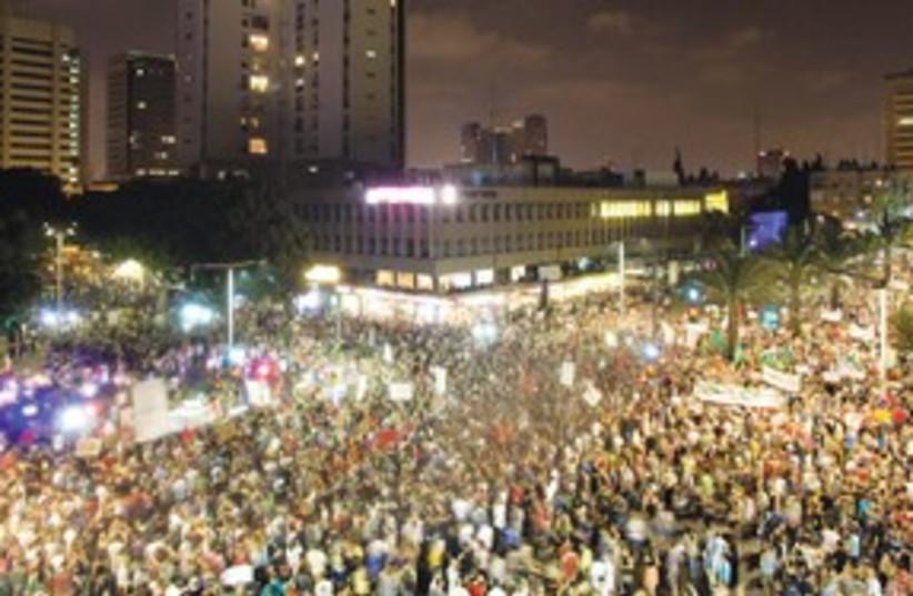 TA protest rally 311 (photo credit: Tamir Kalifa)