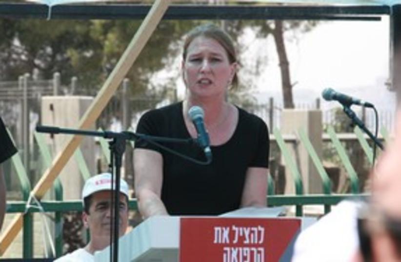 Livni Doctors311 (photo credit: Yaniv Sasson/ Kadima spokesperson)