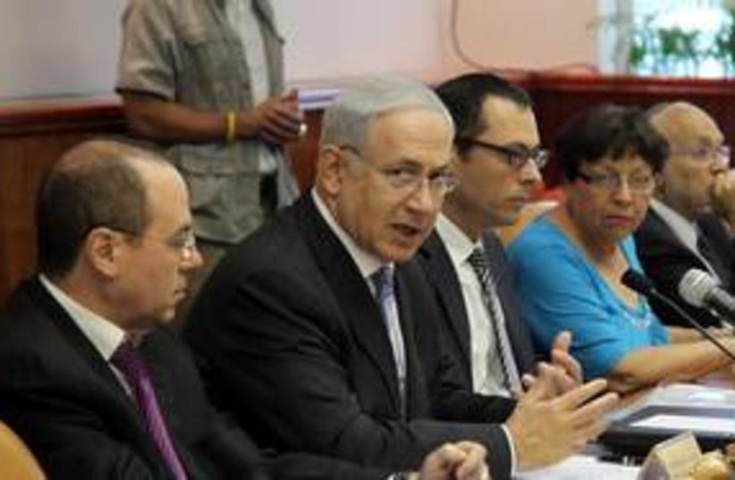 Prime Minister Binyamin Netanyahu in cabinet meeting 311 (photo credit: Marc Israel Sellem)