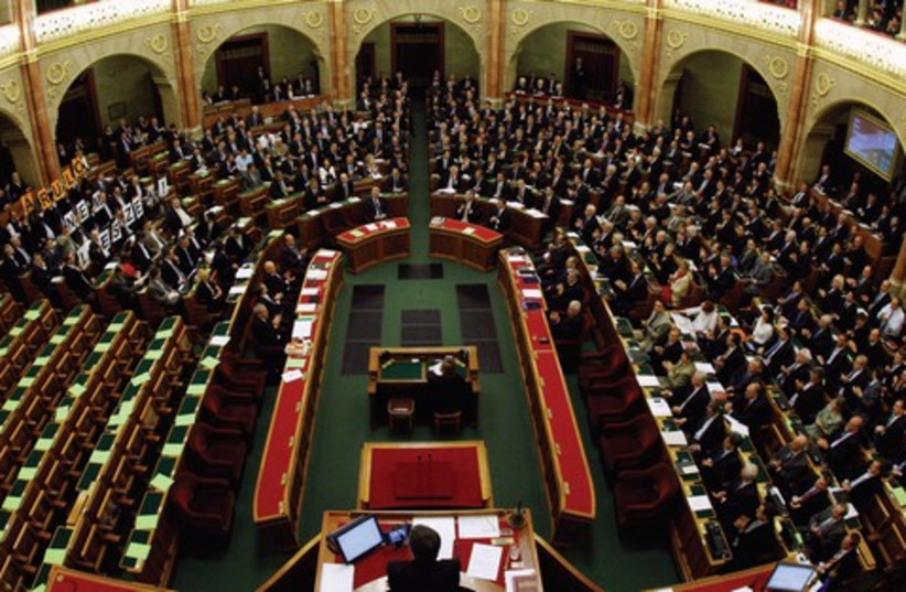 Hungarian Parliament  (photo credit: Bernadett Szabo/Reuters)