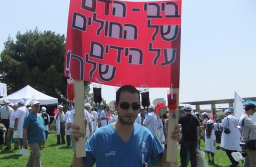 doctors strike protest GALLERY