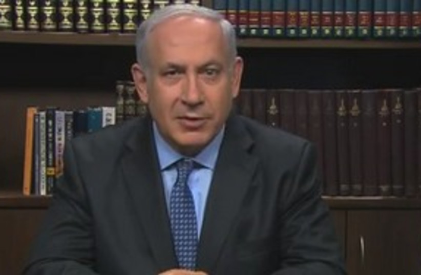 Netanyahu wishes muslims joy_311 (photo credit: Courtesy)