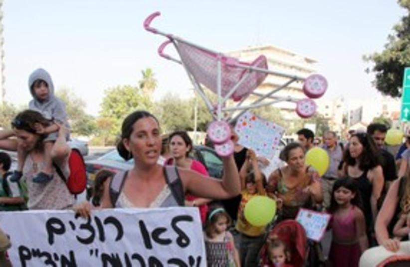 stroller march jerusalem_311 (photo credit: Marc Israel Sellem)
