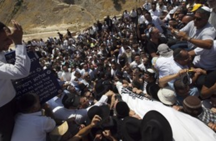 Abuhatzeira funeral_311 reuters (photo credit: Ronen Zvulun / Reuters)