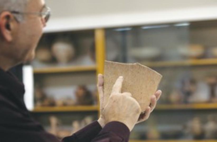 archeologist yosef garfinkel_311 reuters (photo credit: REUTERS)