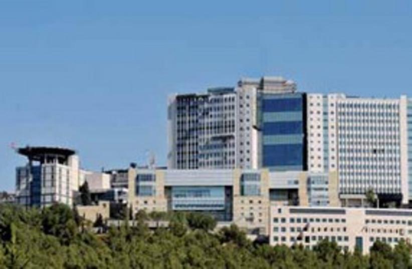 Hadassah hospital (photo credit: Courtesy)