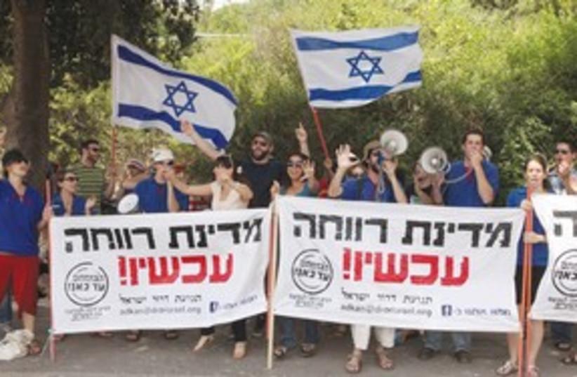 Dror Israel Activists 311 (photo credit: Marc Israel Sellem)