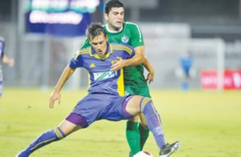 Maribor Haifa 311 (photo credit: Asaf Kliger)