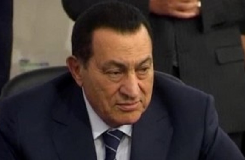 Mubarak 311 R (photo credit: REUTERS)