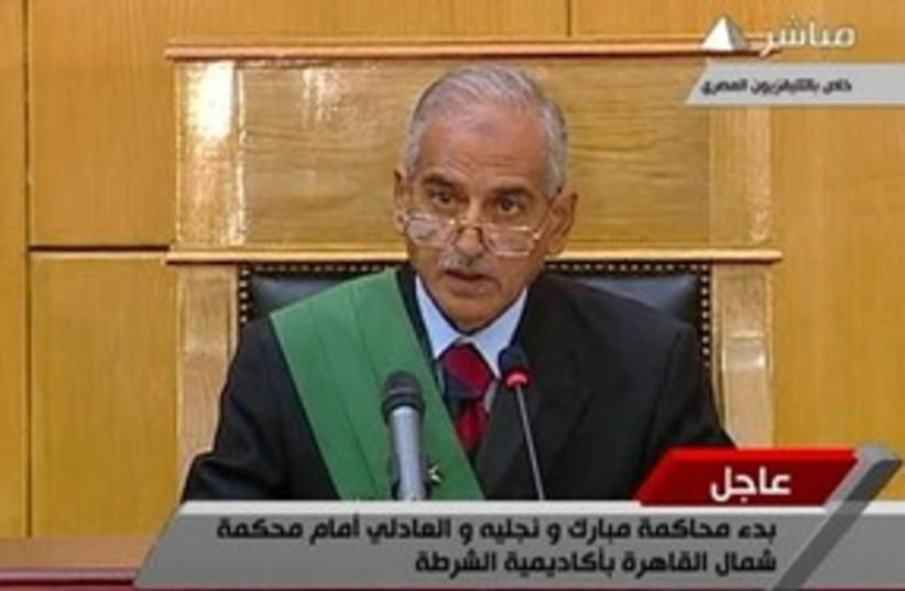 Judge Ahmed Refaat  311 R (photo credit: REUTERS/Egypt TV via Reuters TV)