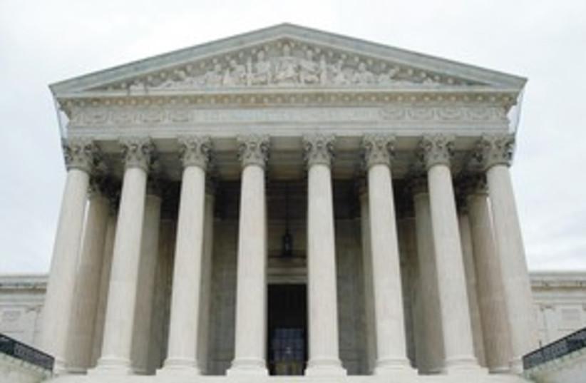US Supreme Court 311 (photo credit: Reuters)