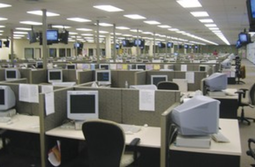 Office 311 (photo credit: Courtesy)