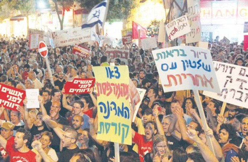 Protesters in Jerusalem (photo credit: Marc Israel Sellem)