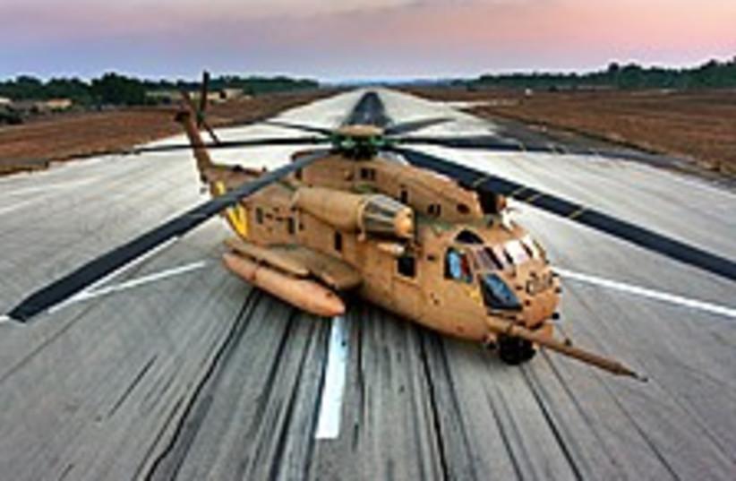 yasour 224.88 (photo credit: IAF)