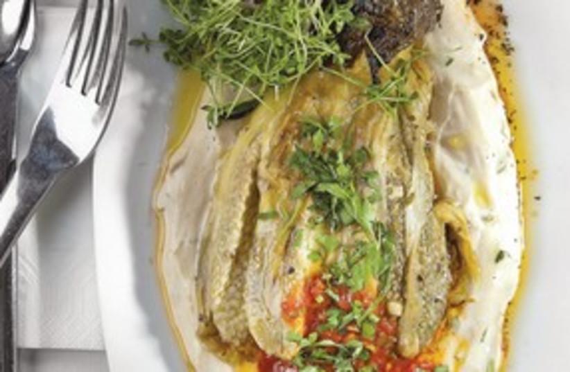 eggplant dish (photo credit: courtesy)