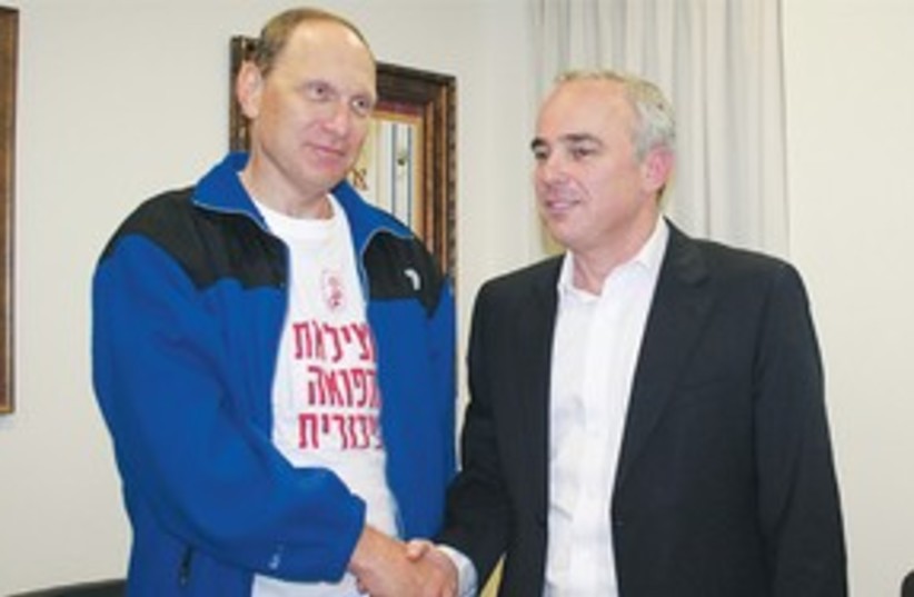 Dr. Leonid Eidelman and Yuval Steinitz 311 (photo credit: Courtesy: Finance Ministry)