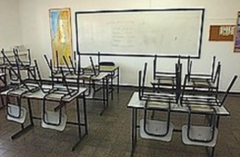 Empty class 248.88 (photo credit: Ariel Jerozolimski)